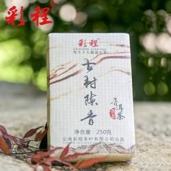 Гу Шу Чэнь Сян Пуэр 250г