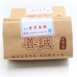 Лао Ча Тоу (Старые чайные головы)