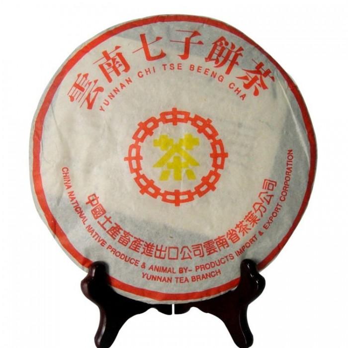 Ци Цзы Бин Ча Шу Пуэр 357г (2015)